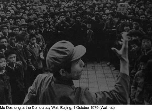Stars-Ma-Desheng-at-the-Democracy-Wall-Beijing-1-Oct-1979-web_