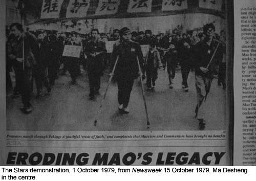 The-Stars-demonstration-1-Oct-1979-from-Newsweek-15-Oct-1979-Ma-Desheng-in-the-centre-web_