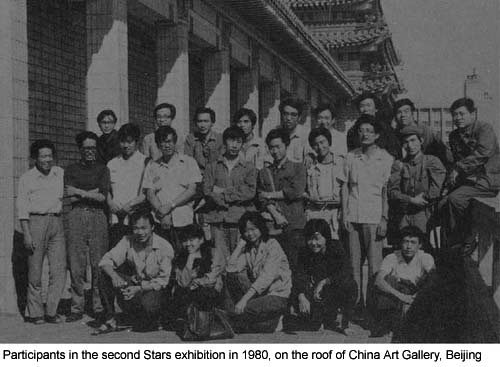 participants-in-the-2nd-StarsGroup-exhibtion-on-the-roof-of-China-Art-Gallery-Beijing-web_