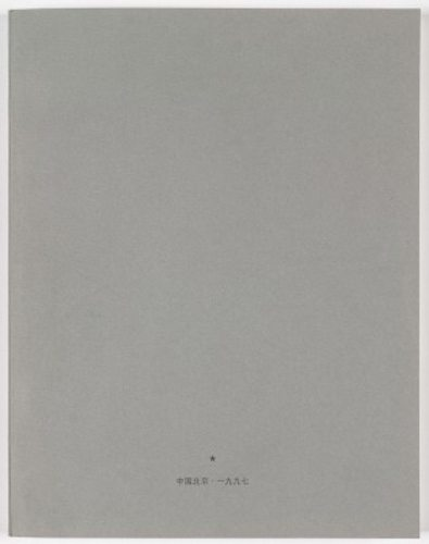 the-grey-cover-book-web_