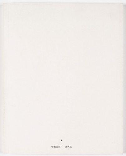 white-cover-book-web_ (1)